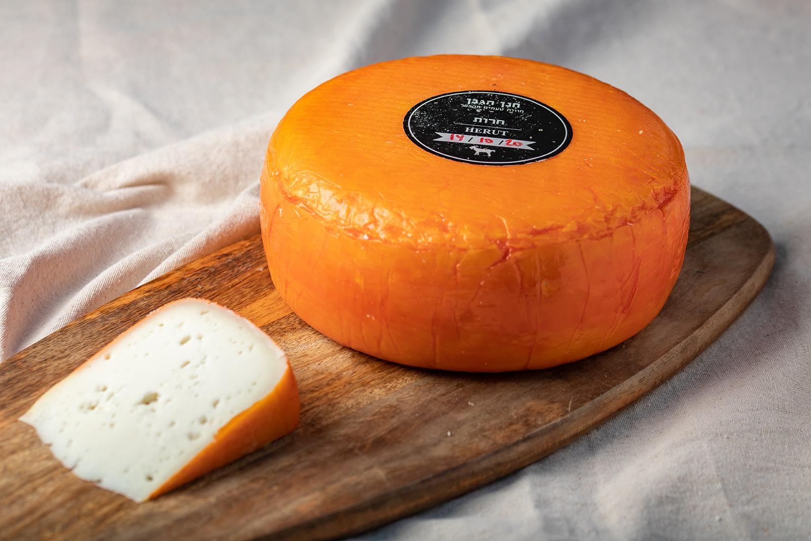 גבינת חרות בסגנון גאודה מחלב עיזים
