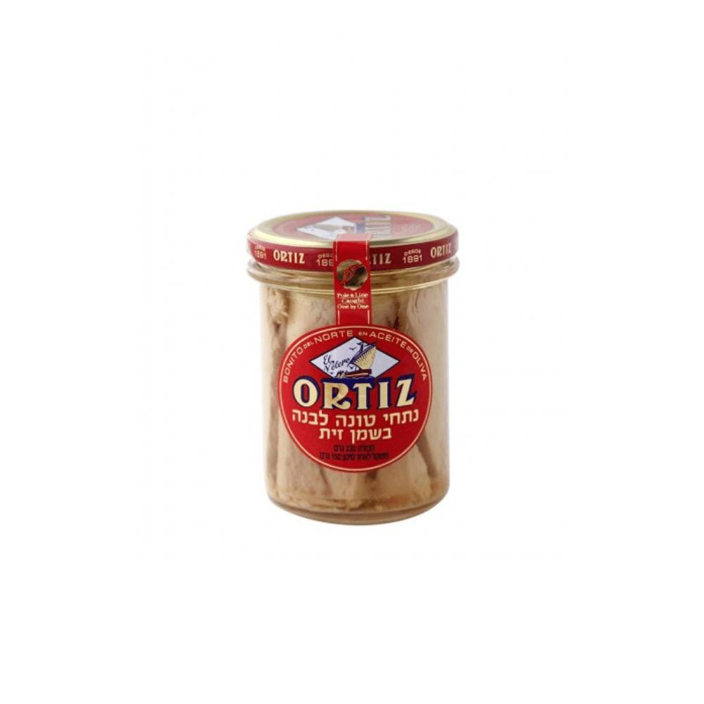 צנצנת טונה לבנה בשמן זית 220 גרם