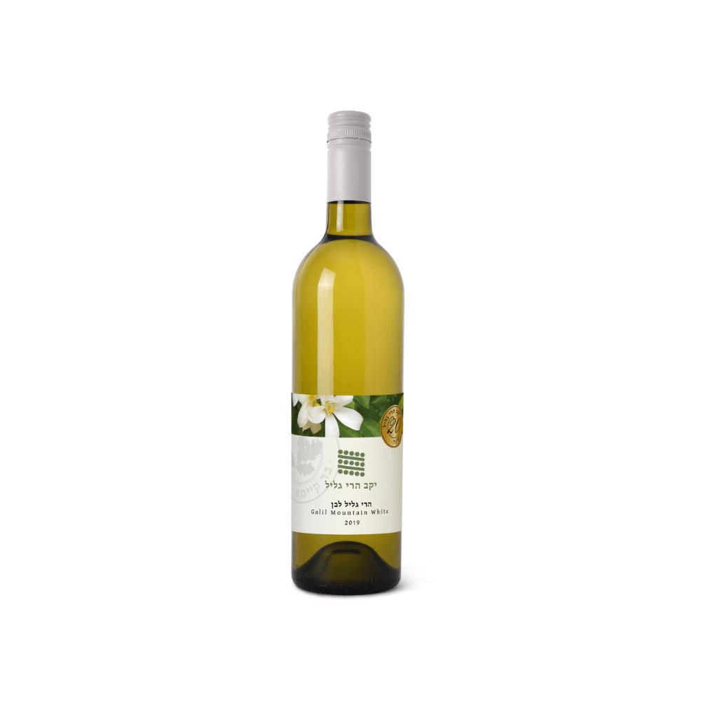 יין יקב הרי גליל לבן בציר 2020