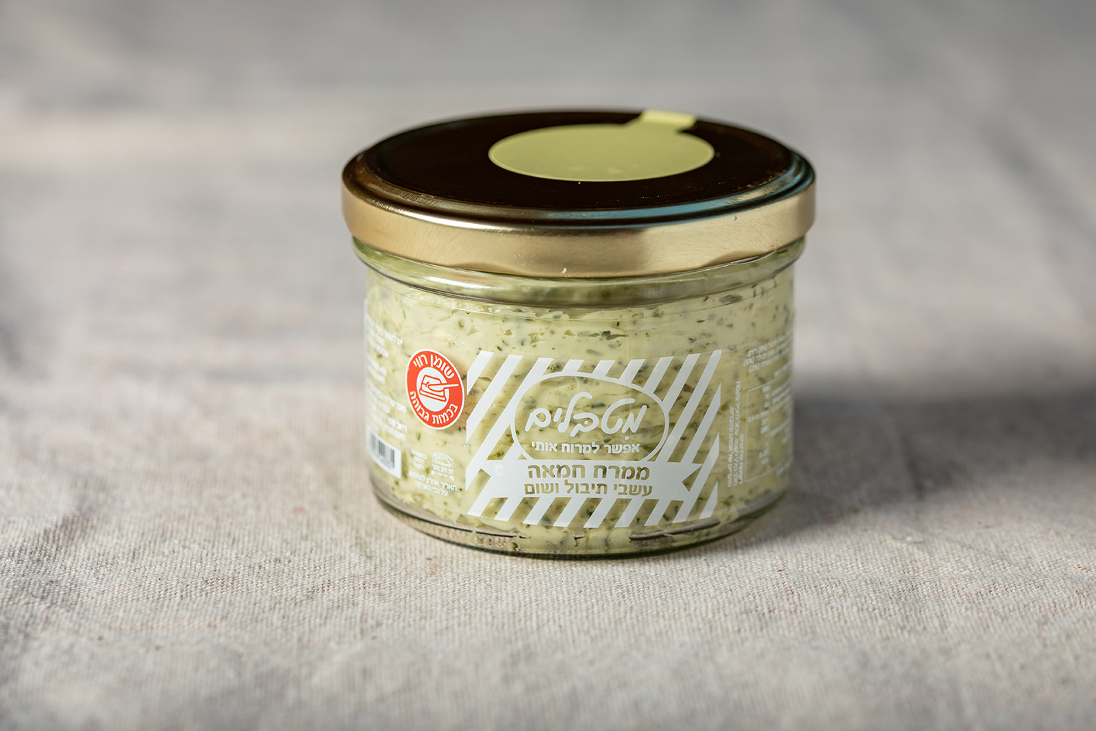 ממרח חמאת עשבי תיבול ושום