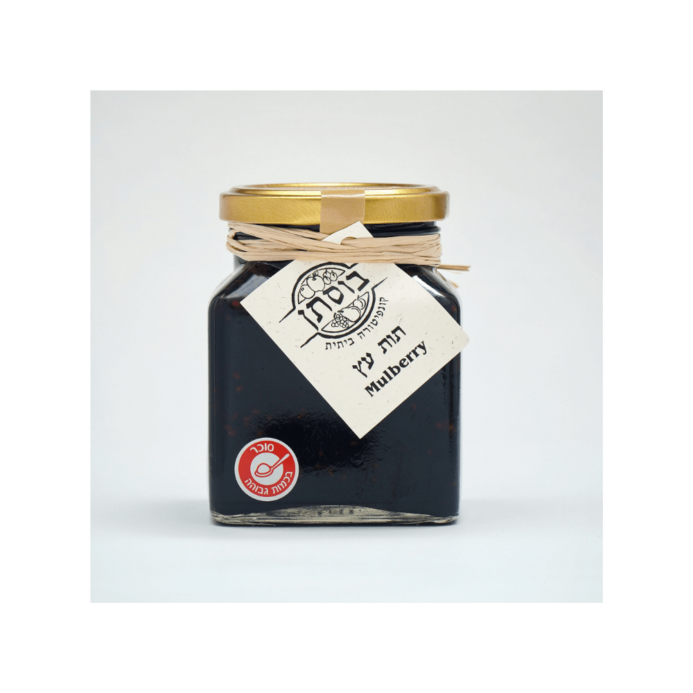 Mulberry Confiture