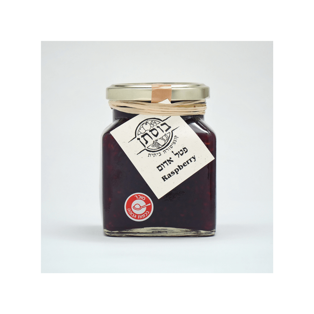 Red Raspberry Confiture