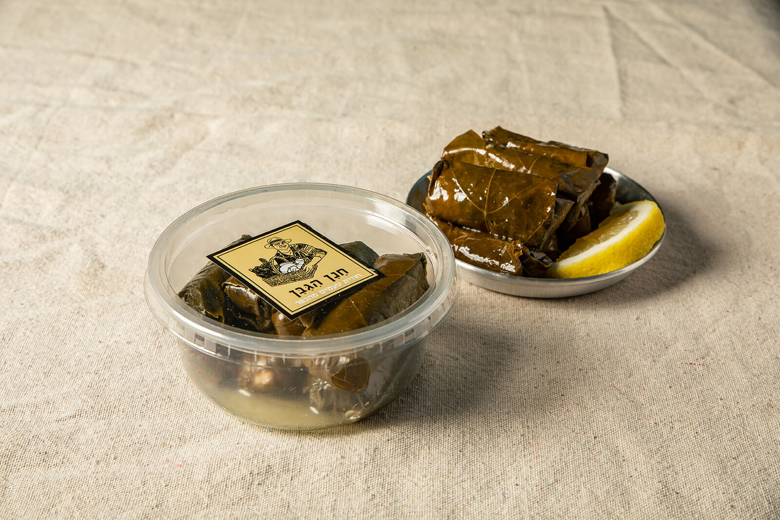Classic Stuffed Vine Leaves in a plastic container