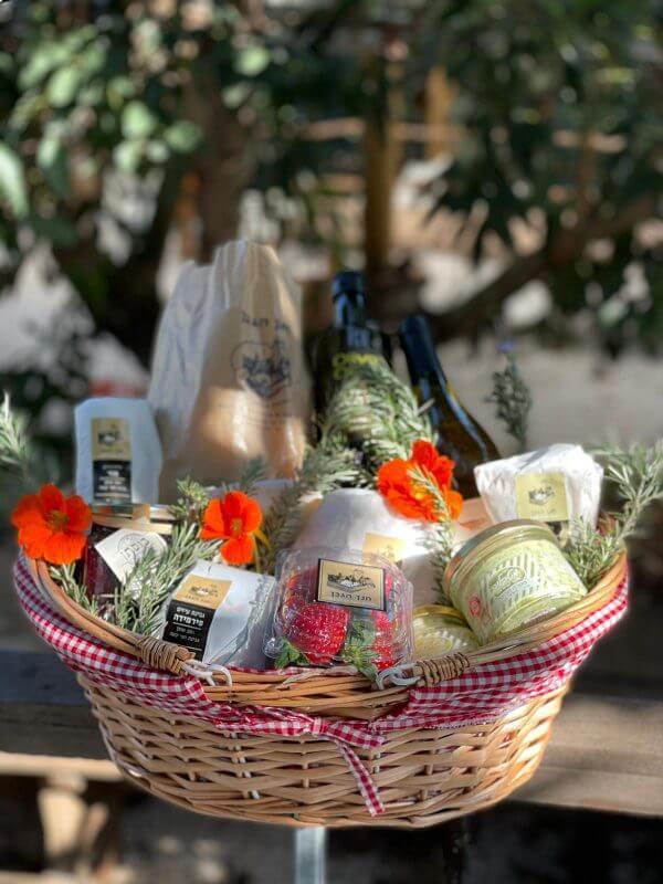 Dana Gift Basket